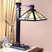 Bordlampen Delia med firkantet skærm